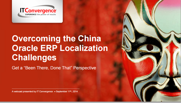 Overcoming-the-China-Oracle-ERP-Localization-Challenges.png