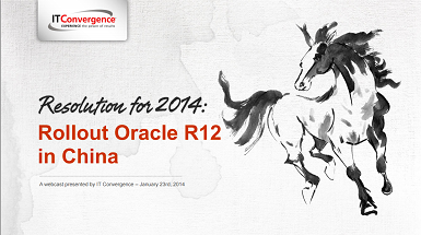Resolution-for-2014-Rollout-Oracle-R12-in-China.png